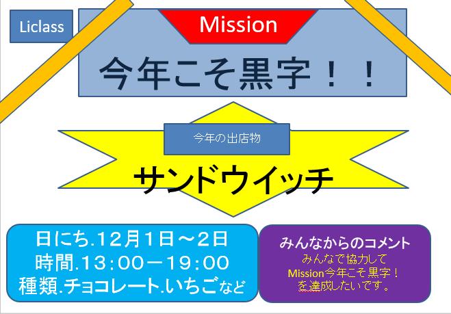 NihonMatsuri
